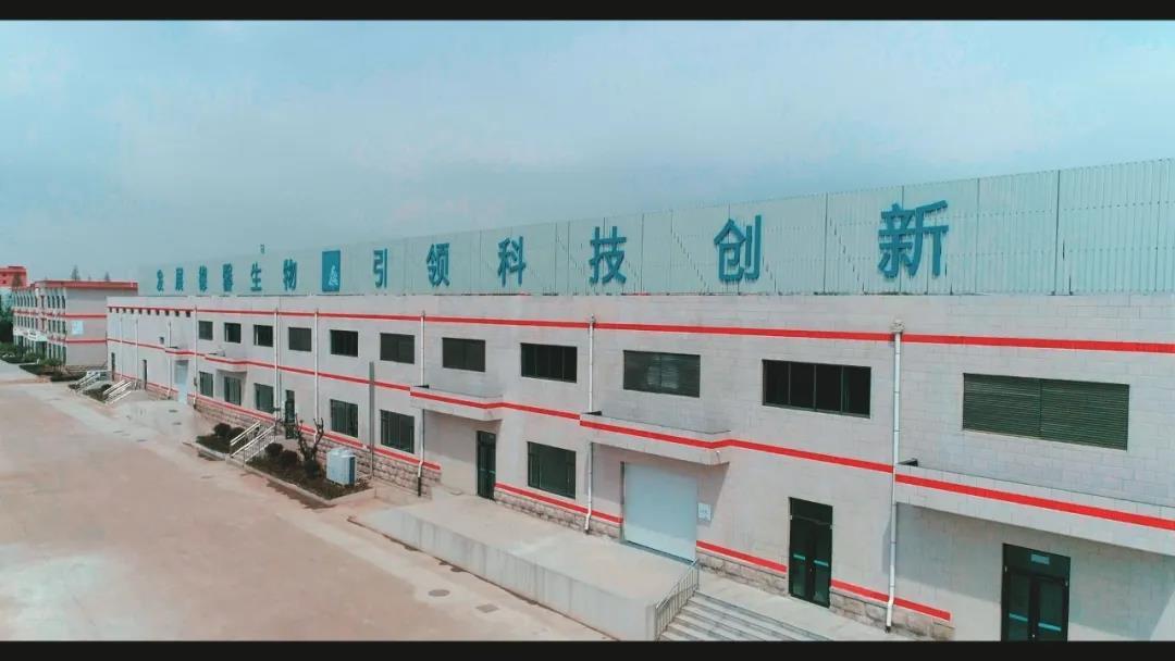 青岛阡陌网_青岛德馨生物科技有限公司 新一代荧光假单胞菌试生产成功-半岛网