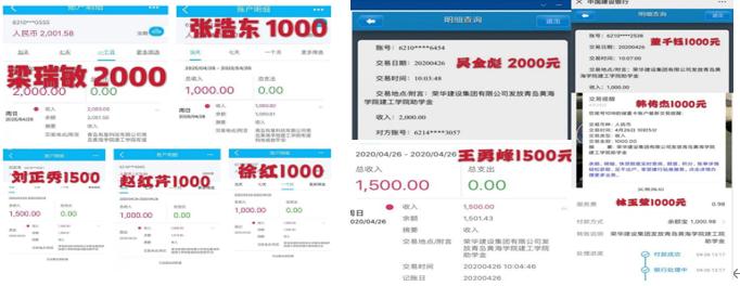 """【半岛网】青岛黄海学院""""订单班""""助学金线上送达"""