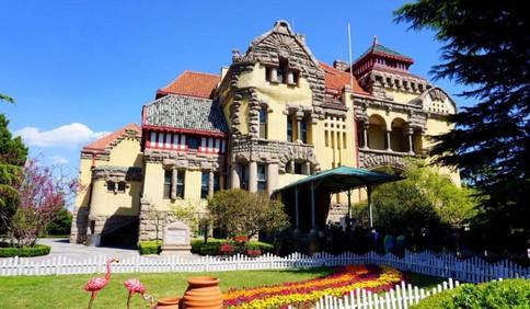 青岛德国总督楼旧址博物馆5月10日恢复开放
