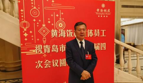 """青岛市政协委员王家林:让中小企业乘上""""工业互联网""""东风"""