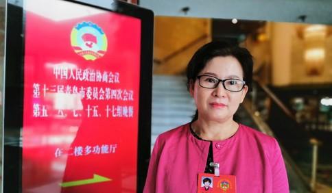市政协委员刘爱荣:在大学设立家政学院,开展专、本科学历教育