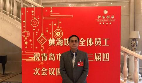 青岛市政协委员李俊良:要分层分流做好厨余垃圾的减量化