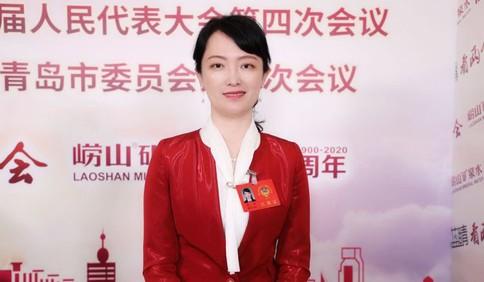 青岛市政协委员徐岩:打造综合性、立体化的心理服务体系