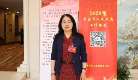 青岛市政协委员张晓春:提高在青岛医护人员待遇