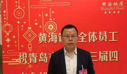 青岛市政协委员贾小平:从源头上推进塑料垃圾减量