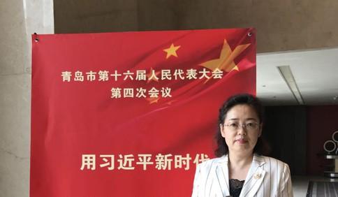 青岛市人大代表赵蓉:加强疫情防控档案工作