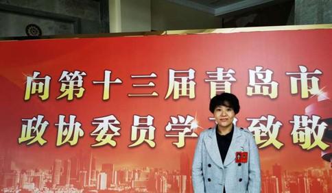 青岛市政协委员段咏欣:加强可降解材料的关键核心技术攻关