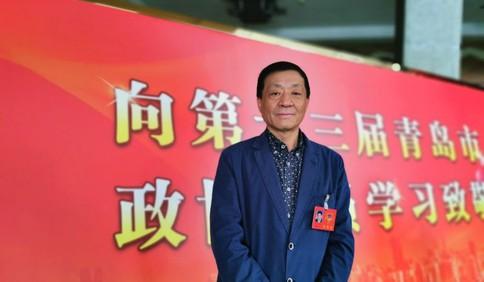 青岛市政协委员陈坚:将弘扬人文精神写进报告让我感动