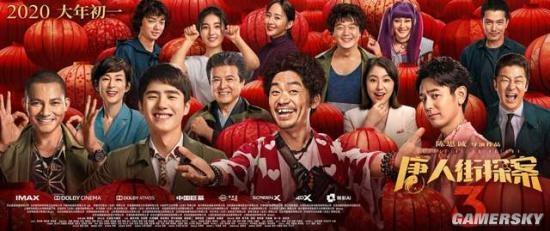陈思诚:望粉丝可以走进影院观看《唐人街探案3》