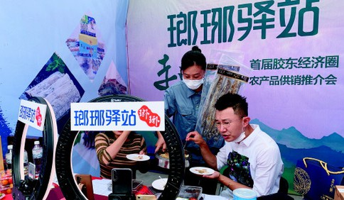 31项政务胶东五市通办 农产品开启供销一体化发展