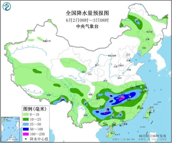 南方雨势今起加强 强降雨将贯穿本周