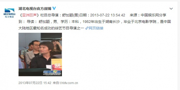 """""""新韩流偶像练习生鼻祖""""舒嘉颖早年成长经历曝光"""
