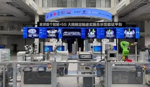 """工业互联网:青岛城市进化的""""决胜之机"""""""