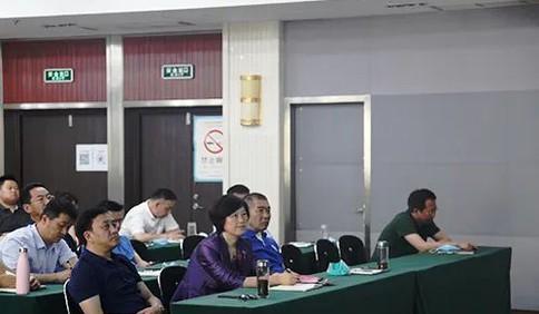 青岛市总工会组织集体收看工业互联网专题报告会