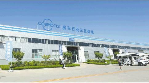 青岛工业互联网平台这样赋能胶东经济圈企业