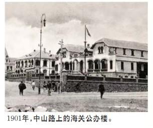 胶东文脉之开埠往事4:德国入侵强租借 青岛开埠声鹊起