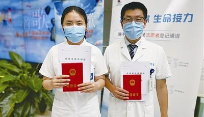 青島器官捐獻者總數903例 大器官利用率全國第一