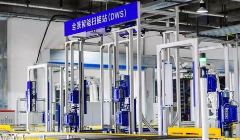 大件物流首个智能无人仓在青岛启用 工业互联网生态的场景物流长啥样?