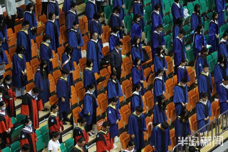 青岛大学2020届学生毕业典礼线下线上同步进行 还有专属礼物送给毕业生