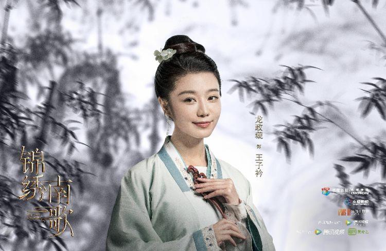 即嗨比分 《锦绣南歌》发布情感预告 李沁秦昊搭档演绎旷世恋歌(图6)