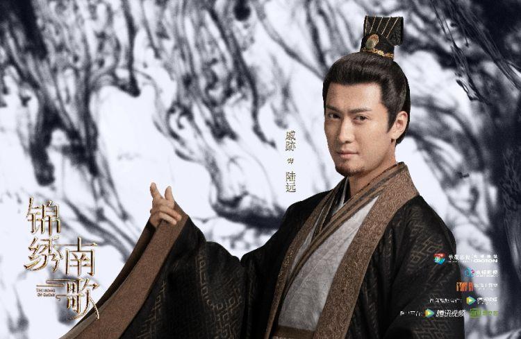 即嗨比分 《锦绣南歌》发布情感预告 李沁秦昊搭档演绎旷世恋歌(图4)