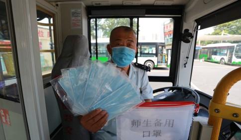 青岛高考专线车212路新增多项人性化服务 确保学生安心应考