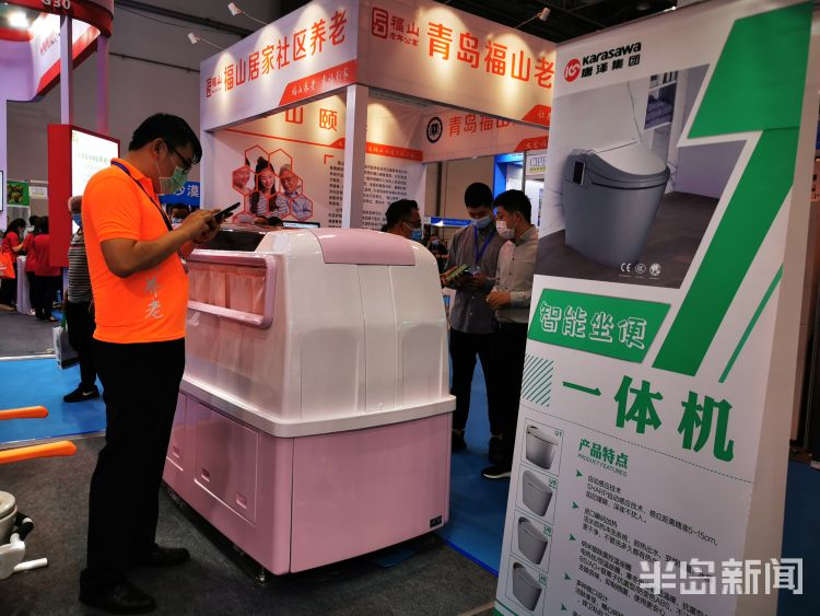 国际养老产业与养老服务博览会在青岛开幕 智慧健康养老设备扎堆亮相-半岛网