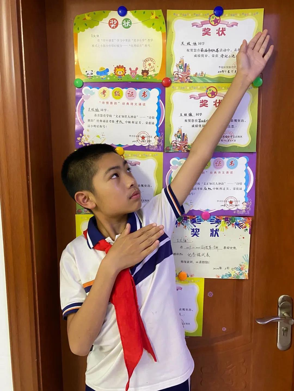 励志追梦 做最好的自己――青岛文正小学校长与毕业生畅谈家国情怀