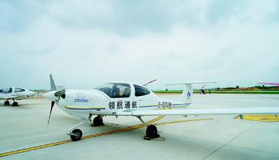 青岛慈航机场正式开航 市民能在家门口学飞行培训