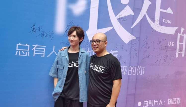 """爱情电影《限定的记忆》开机 比韩国电影更""""生活"""" 将在青岛等地取景"""