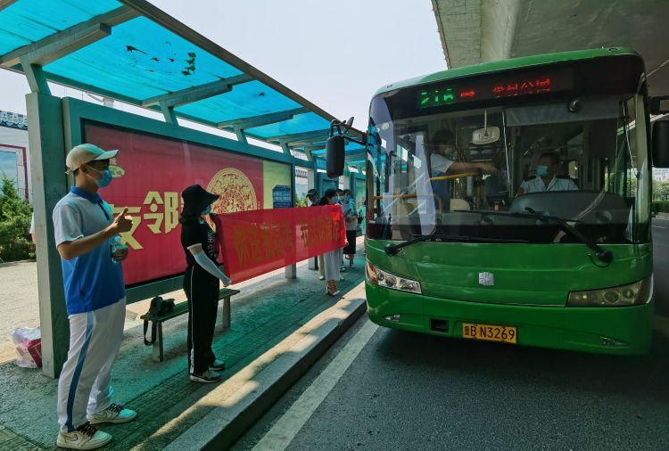 """懂得感恩 高考生和家长自发组织给途经考点部分公交司机""""送清凉"""""""