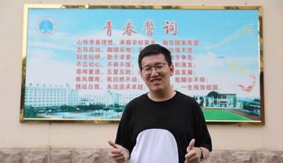 青岛58中王奕淞高考697分 已接到清华北大招办电话
