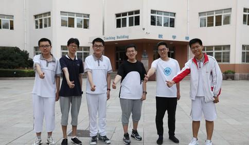 六名高分学霸组团出道!其中三人同班同宿舍 有望携手上清华北大
