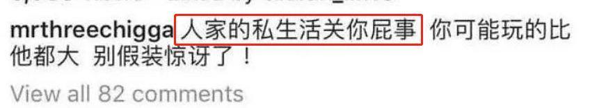 周扬青晒出与罗志祥好友三儿的合照 网友猜测是两人复合的信号