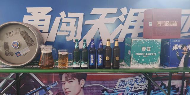 """啤酒价格同比9折!金沙滩啤酒城推出惠民""""套餐"""""""