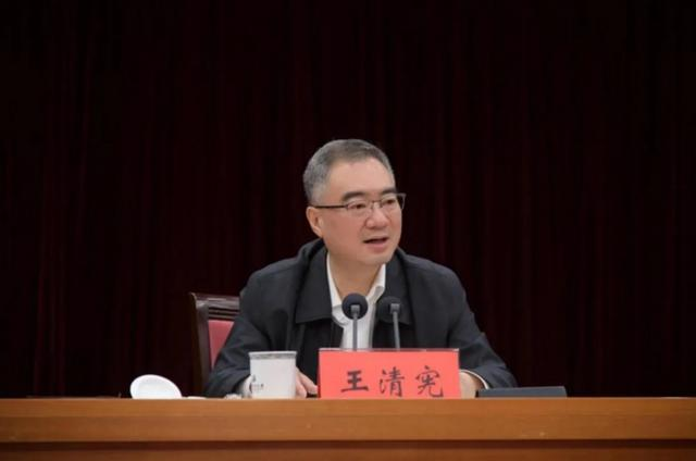 """青岛市委书记王清宪:用改革""""冲击钻""""打开高质量发展新局面"""
