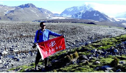 五探南极!半岛记者刘延珉5次跟随中国科考队南极探险
