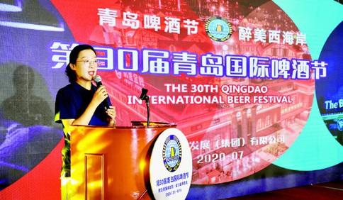 以酒为媒情邀四海 青岛国际啤酒节引来八方来客