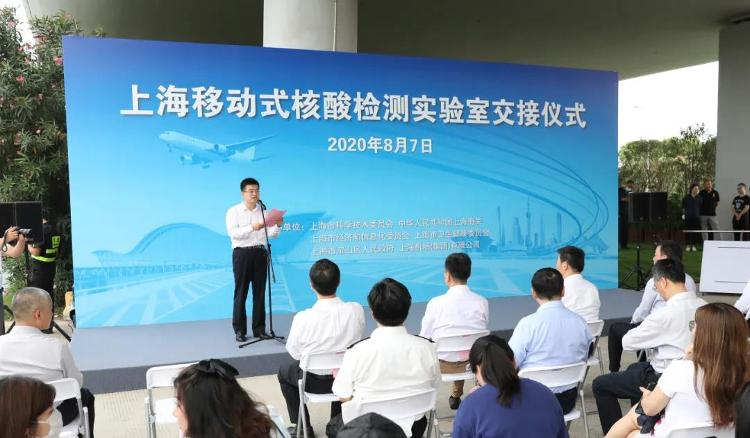 """国内首个""""方舱实验室""""在上海交付 未来每天可为1500人做核酸检测"""