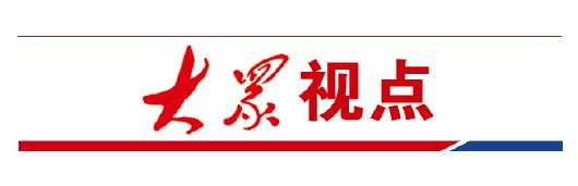 2020·青岛·陆海联动研讨会:加速开掘消费市场红利