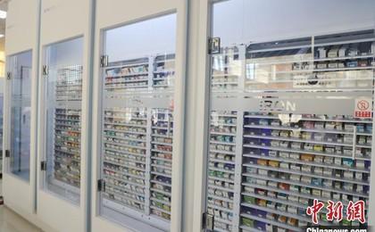 第三批国家组织药品集采来了 明星药价格降幅超9成