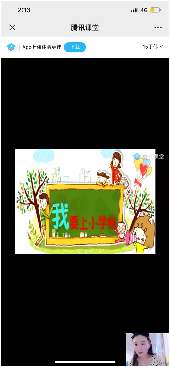 萌童|青岛天山小学:萌童入学 特殊礼物送给你