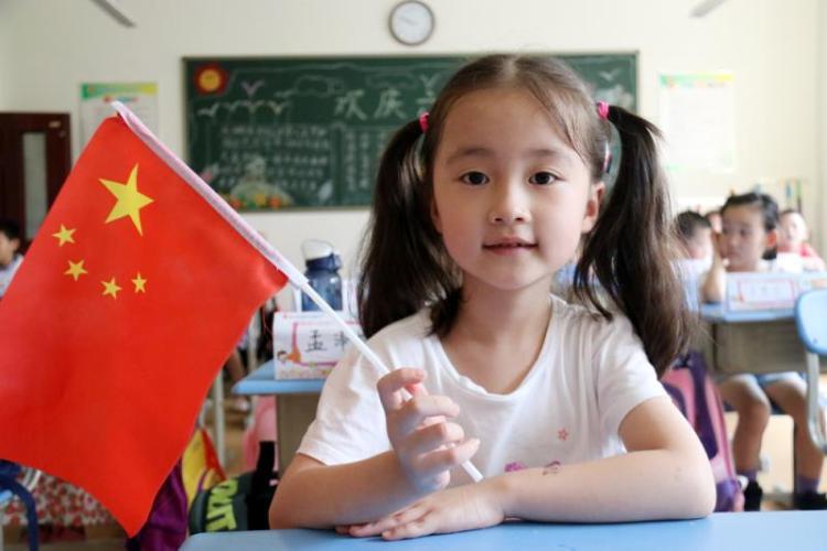 山路小学|青岛西海岸新区太行山路小学举行新生入学典礼