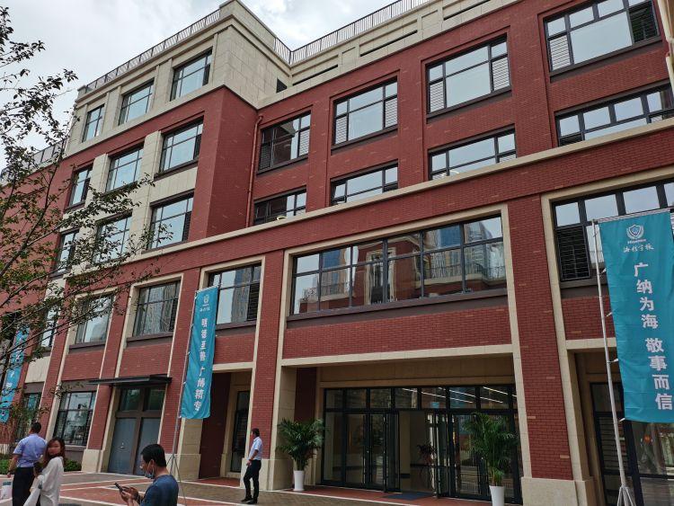 一周岁|海信学校二期工程竣工东西楼合体 在校学生将达1100多人