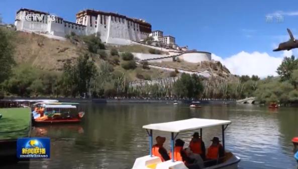 |绿色发展 推进美丽西藏建设