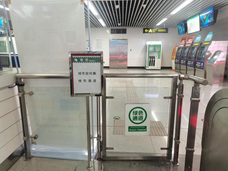 绿色通道|志愿者在行动 青岛地铁开辟城市定向赛绿色通道