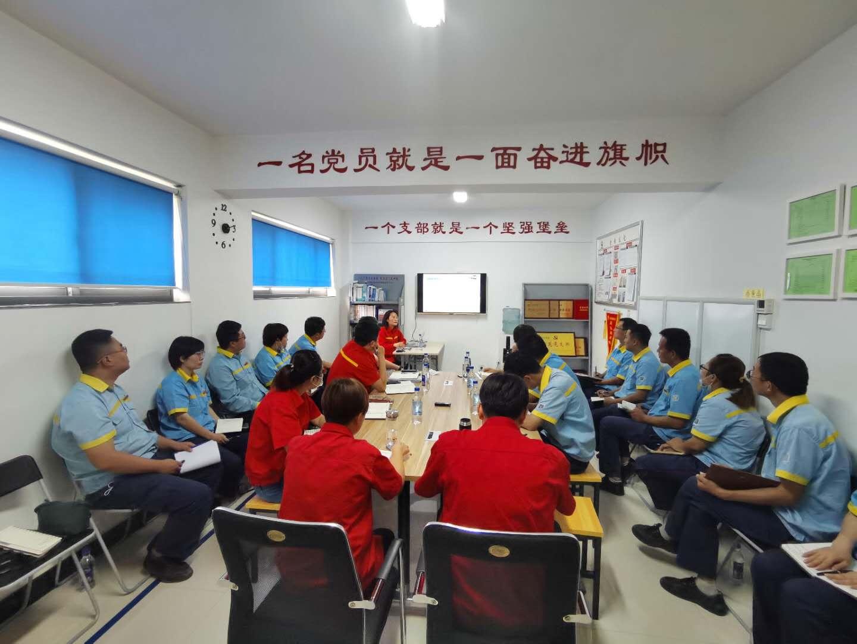 |中国石油山东潍坊公司开展廉洁从业培训