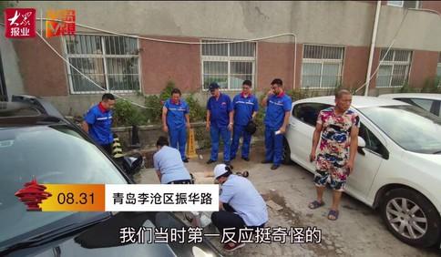 【视频】青岛一车主加油突发心梗 120隔空指挥加油站员工抢回一命