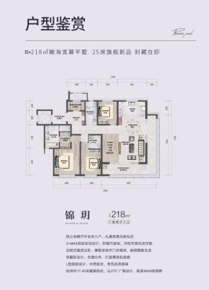 美好生活,如期而至+绿地·凤栖澜玥景观示范区惊艳绽放1220.png