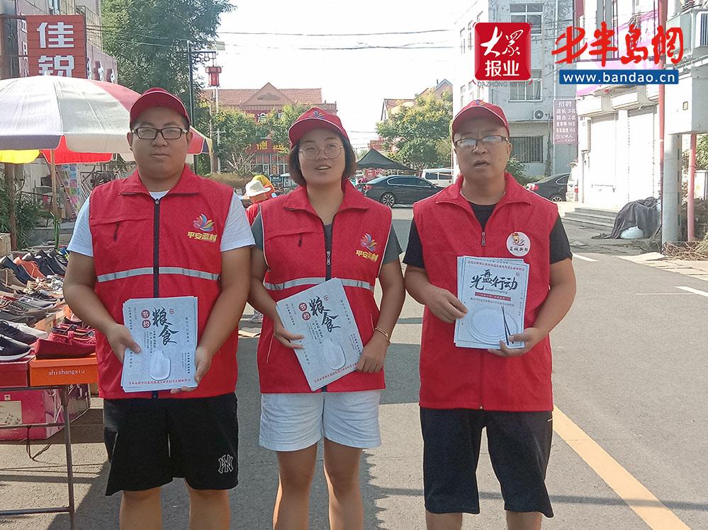 蓝村街道:志愿者助力文明节约用餐